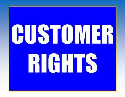 حقوق مشتری